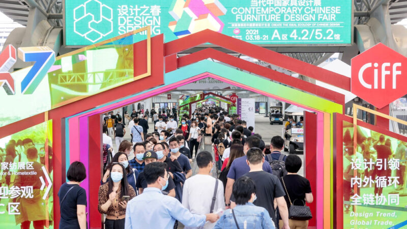 47th CIFF Guangzhou 2021: an extraordinary success!